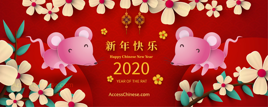 Chenese New Year 2020 - RAT of Metal White