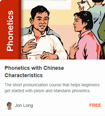 Phonetics with Chinese Characteristics